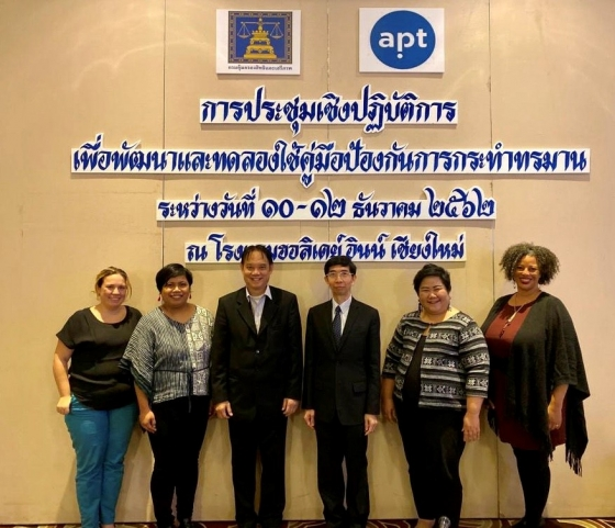 Retreat on anti-torture and enforced disappearance manual - Thailand, December 2019. APT delegation with representatives of Rights Liberty Protection Department (Ministry of Justice), Subcommittee on Supression of Torture and Enforced Disappearance and Centre of Human Rights and Law Faculty of Payap University, Chiangmai.